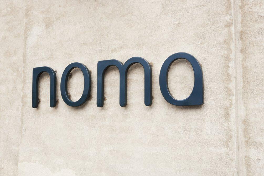 Noma, one of Copenhagen's ten Michelin-starred restaurants.  Photo 7 of 10 in Copenhagen, Denmark