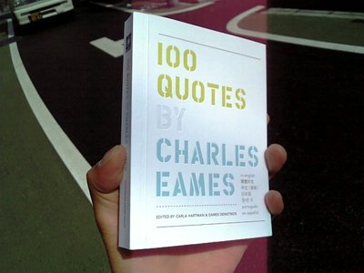 100 Quotes By Charles Eames, $25  Photo 4 of 7 in A Very Eames Christmas