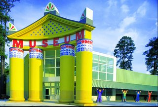 The Children's Museum of Houston is one of the city's many attractions and was designed by acclaimed American architect Robert Venturi. Visit the museum online at cmhouston.org. Image courtesy of the Greater Houston Convention and Visitors Bureau.