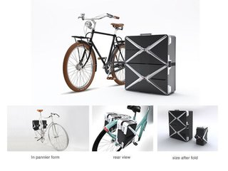 This Travel Pack is designed to carry a bicycle on an airplane—it transforms from a single suitcase (carrying the disassembled bike) into two separate panniers, which can compress and clip onto the back of the reassembled bicycle once you get to your destination.