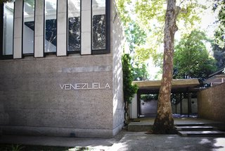 Designed by architect Carlo Scarpa, whose works are ubiquitous in the Veneto region of Italy, the Venezuelan pavilion was realized in 1956 with Scarpa's signature poetry of rough concrete and marble slabs. Sadly, it was home to no exhibition during this Biennale.