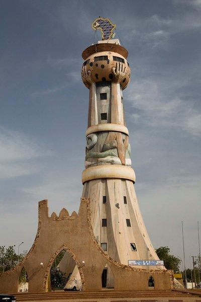 Organization of African Unity, Bamako, Mali  Photo courtesy Mary Jo Arnoldi  © Donald Hurlbert