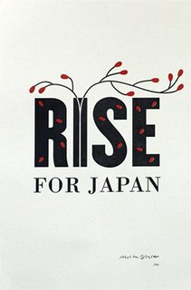Japan Relief: Designs to Inspire