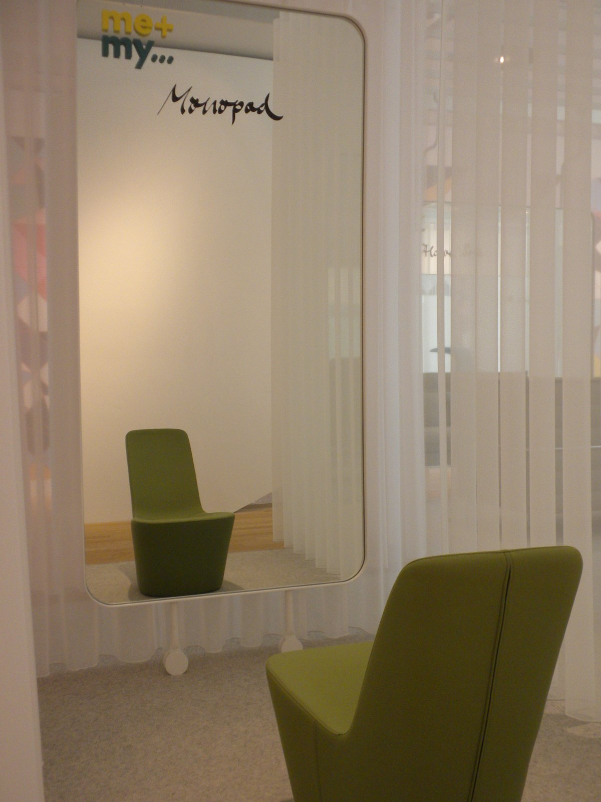 """I loved the """"Me + My…"""" room, which had a number of chairs, couches, and stools set up in front of mirrors so you could not only imagine but see yourself seated in one of Vitra's furniture pieces, such as the Monopod by Jasper Morrison.  Inside the VitraHaus by Miyoko Ohtake"""