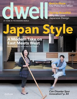 In Japan Style we explore the proliferation of Japanese design and how it's been folded into the story of modernism. Our cover story is actually in San Diego, and we hit a Japanese-inspired home in Edinburgh, Scotland too. Photo by: Daniel Hennessy