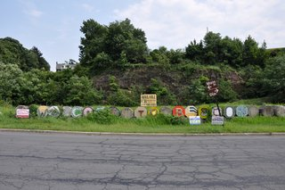 Located just a short distance north of New York City, Beacon offers a welcome change of pace—greenery replaces concrete sidewalks and a Bohemian flare permeates the town. With a total population of just over 15,000, this hamlet has a tight-knit feel, and plenty of room for city-weary visitors to breathe in the Hudson River Valley air.