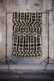Also part of the Curator's Collection, the 210cm x 145cm Aztec Rug is woven from vintage cotton thread.