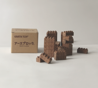 An earthier take on Legos, these earth building blocks are made from recycled tea leaves, coffee grinds, or sawdust, combined with biodegradable plastic; $33.