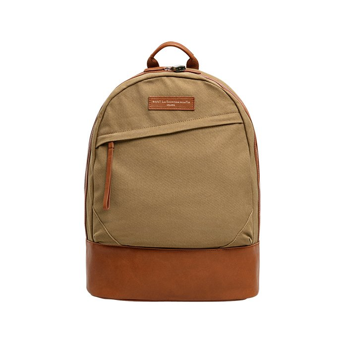 What would you give to a recent college graduate?  A Kastrup backpack from Want Les Essentiels de la Vie. This bag is an essential item for the young graduate transitioning into the workforce. The simple design and incredible functionality make it a natural companion for embarking on new experiences.  Kastrup backpack by Want Les Essentiels de la vie, from $510.  Photo 1 of 6 in Ask the Expert: Gift-Buying Tips from Byron Peart of Want Les Essentiels de la Vie