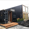 The company invites its followers to check back for more project images and information later this week. Photo  of Amazing Examples of Shipping Container Architecture modern home