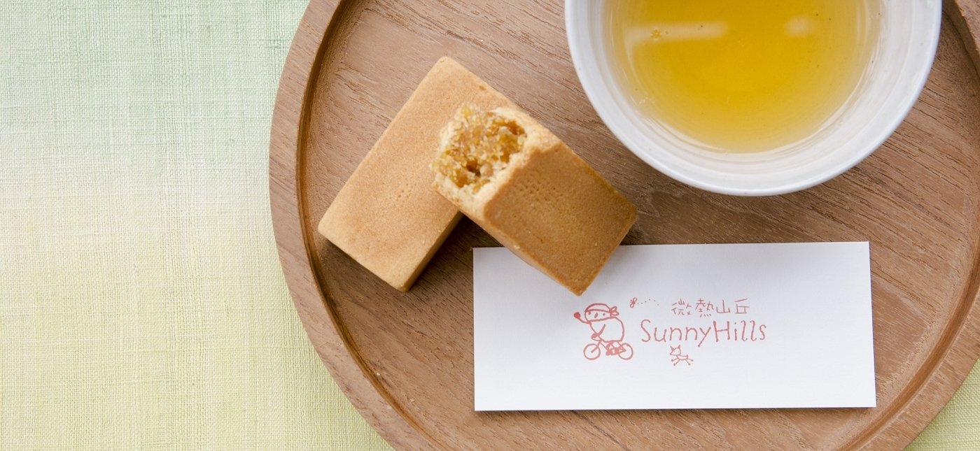 The Pineapple Cake is a much-beloved Taiwanese snack. Not really a cake, it is a solid rectangular pineapple filling covered by a thin buttery shortbread type crust.  Photo 13 of 14 in Visit 12 Design-Centric Stops in the Asian Metropolis of Taipei