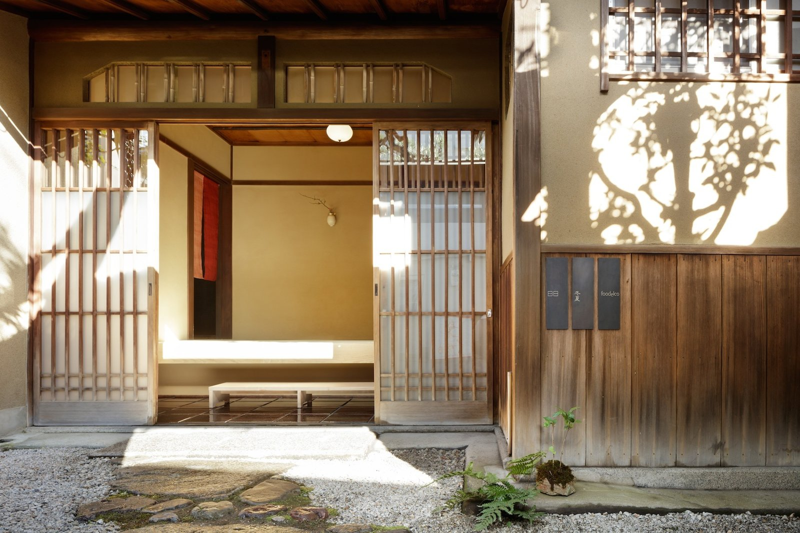 Outdoor, Garden, Walkways, and Hardscapes Fukuoka-based firm CASE-REAL executed a renovation of the century-old residence in 2015, creating functional zones that would serve their clients' lifestyles and accommodate guests: a tea room, gallery space, office, and guest room. The modern aesthetics of the townhouse are surrounded by the thick, clay walls of a traditional Japanese warehouse, a rarity in historic memory in the neighborhood.  The thoughtfully detailed interior make for quiet, comfortable spaces that evoke a calming energy and look out at seasonal environments.  Nichinichi Townhouse from A Minimalist Townhouse Provides Serene Accommodations in Historic Kyoto