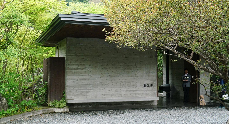 Exterior and Concrete Siding Material Arcana Izu on the Izu Peninsula, Japan  Arcana Izu