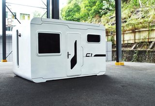The Cube One Prefab Is a Space-Age Dream—and it Starts at $30K