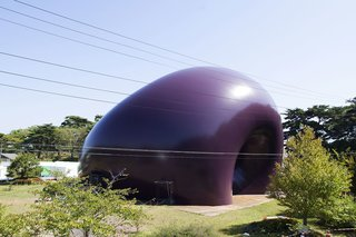 Ark Nova inflatable concert hall | Anish Kapoor & Arata Isozaki