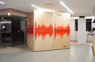 ARUP's  SoundLab creates virtual sonic environments to help architects improve the acoustics of their buildings. What it really does, though, is transport you visually and aurally into any space—a concert hall, a subway platform, a cathedral. It's one thing to make it look like you're there; VR is good at that.Using acoustic simulation software, the engineers pass that audio signal through the virtual room's acoustic signature, simulating how it would sound anywhere in that space.