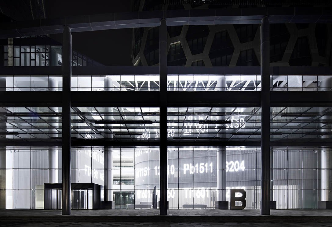 The Xi'an International Port District is a hub of manufacturing, research and development, transportation, and other industries.  Photo 4 of 4 in Chinese design firm Hallucinate created a futuristic office for Maike Group