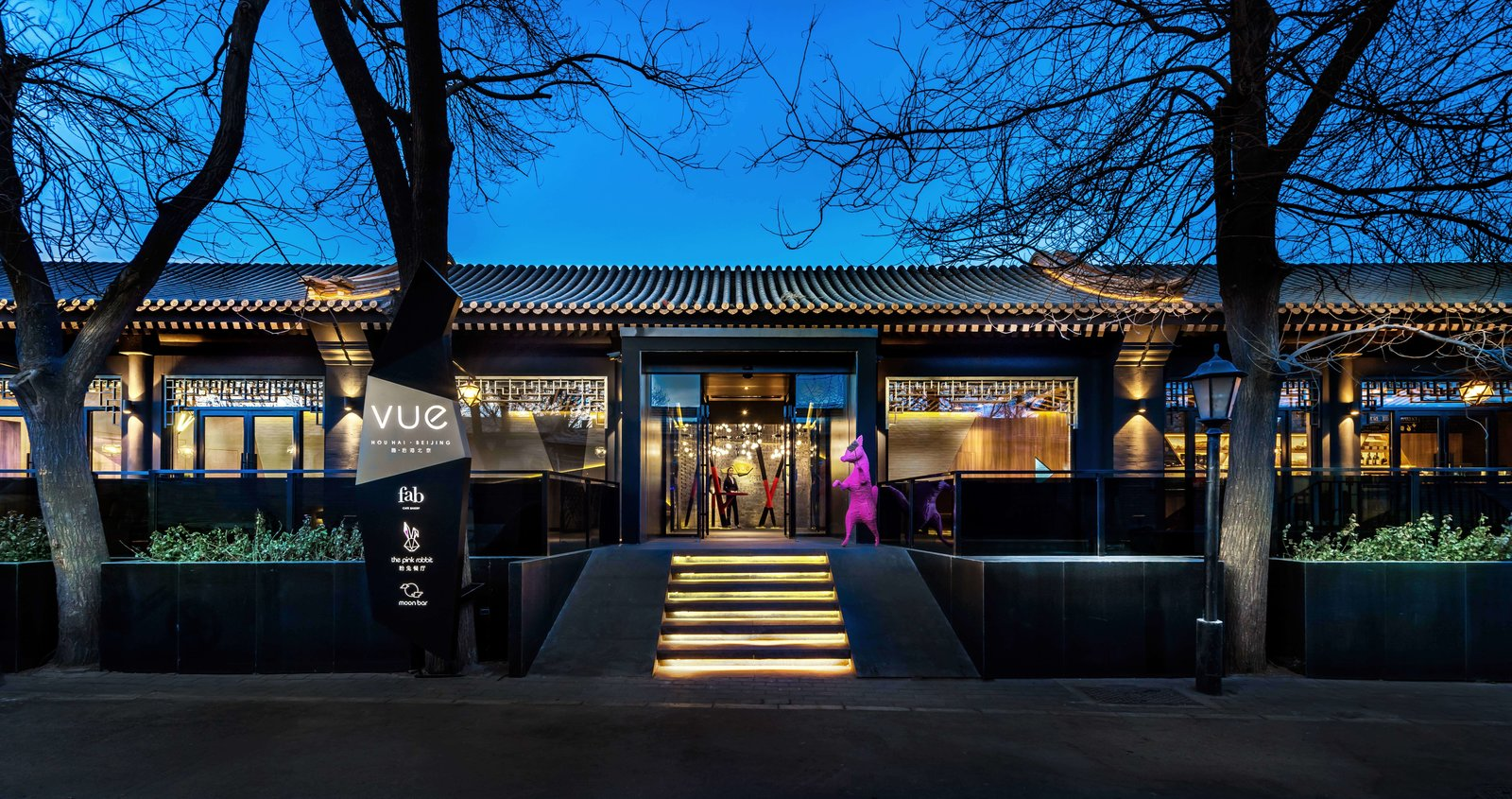 Exterior and Brick Siding Material Designed by Singapore studio Ministry of Design, Vue Hotel Hou Hai is one such conversion.   Vue Hotel Hou Hai from A Hotel in Beijing Fuses Chinese History With Cosmopolitan Style