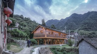 A Transparent Library Gleams at the Center of a Chinese Mountain Village
