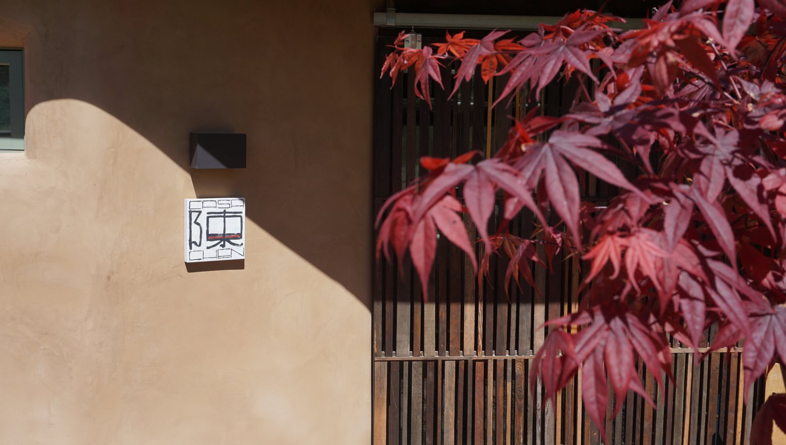 Outdoor, Front Yard, and Trees Main Entry  Santa Fe East Side Home by Ju Tan