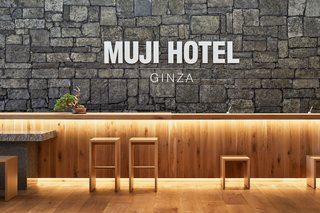 The material palette for the hotel is simple and natural, showcasing wood, stone, and soil.