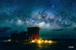 Milky Way over Phoenix House