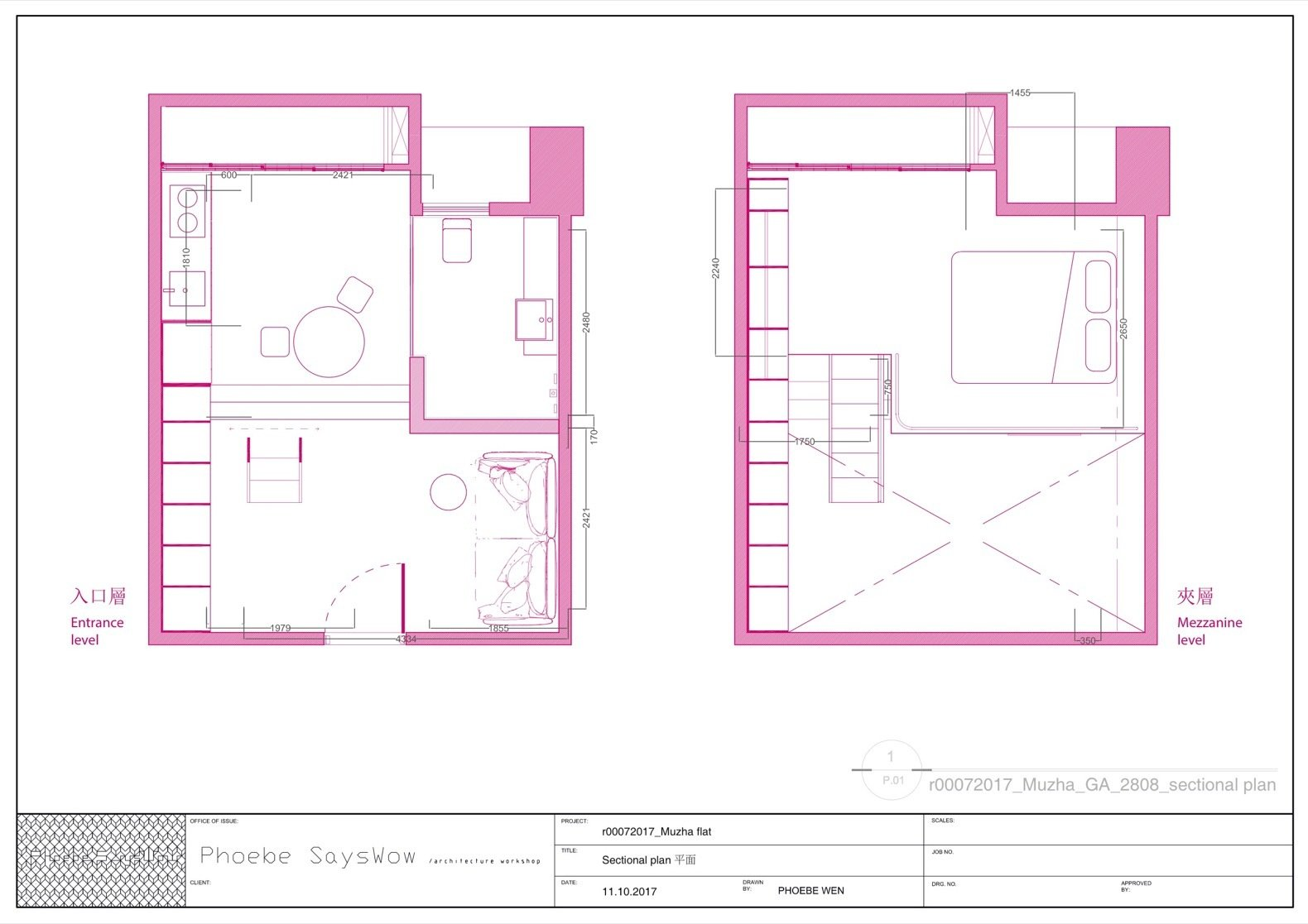 Here's a look at the floor plan.  Photo 17 of 17 in A Tiny Taipei Apartment Pursues Muji-Like Minimalism For $35K
