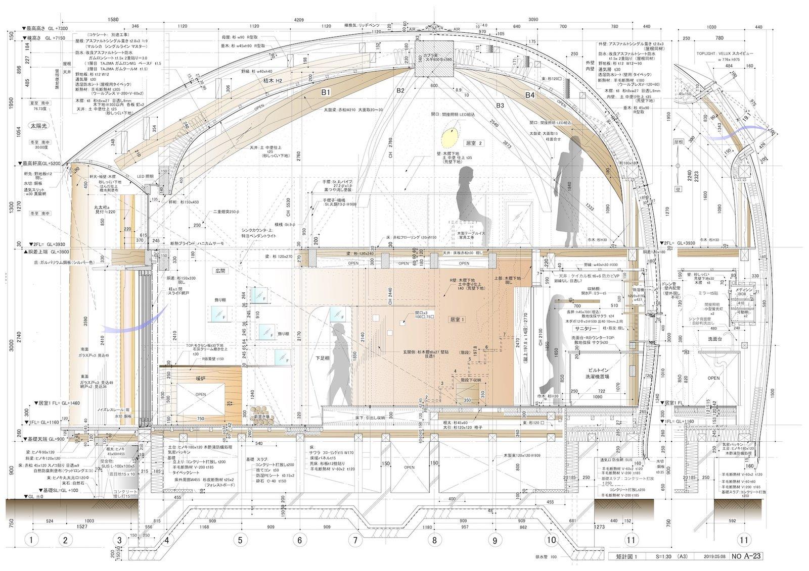Section of Shell House by Tono Mirai Architects.