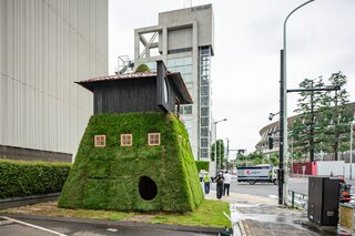 A Whimsical Teahouse Pops Up on a Grassy Mound in the Middle of Tokyo