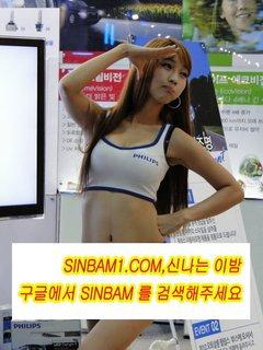 【Exciting 신밤 ~신나는이밤 『www.SINBAM 1  COM 』】 인계동오피…선릉오피…역삼오피