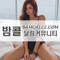 강남오피→밤콜주소《BAMCALL2ºCΦM》강남오피사이트Σ강남오피