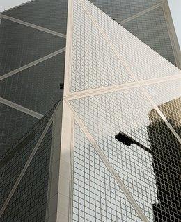 Hong Kong, China - Photo 5 of 13 -