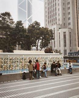 Hong Kong, China - Photo 7 of 13 -