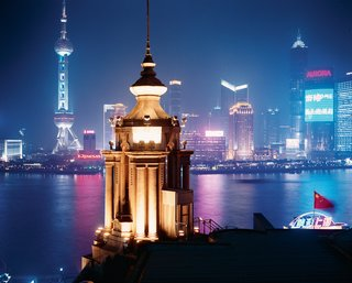 Suddenly Shanghai - Photo 5 of 11 -