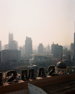 Suddenly Shanghai - Photo 11 of 11 -