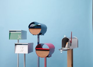 5 Modern Mailboxes - Photo 1 of 1 -