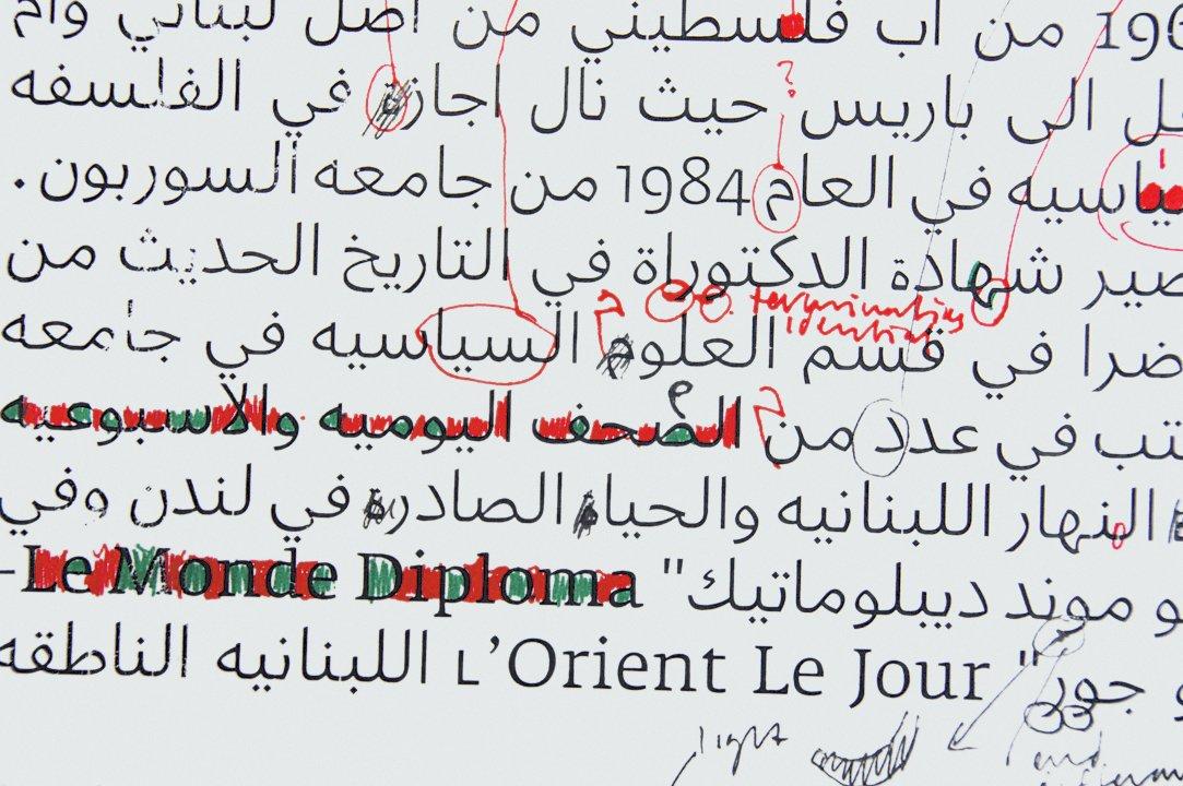 Photo 8 of 18 in Typographer Focus: Peter Biľak