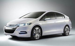 New Honda Hybrid - Photo 1 of 1 -