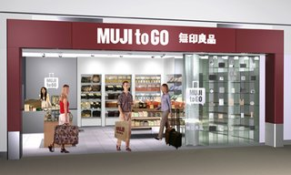 MUJI to GO Opens at JFK - Photo 1 of 1 -