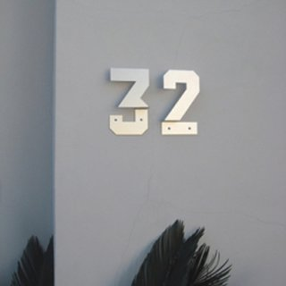 Modern House Numbers - Photo 3 of 6 -