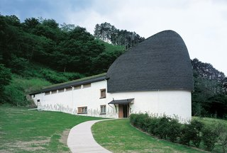 """Fujimori's playful approach to architecture is on display in his building that houses the Nemunoki Museum of Art. He wanted this humpbacked children's museum to resemble """"a mammoth."""""""