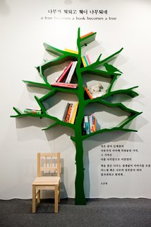Seoul Living Design - Photo 6 of 19 - A Tree Becomes A Tree Becomes A Tree by Shwan Soh, Photo by Sergio Pirrone