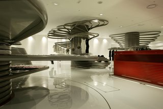 Y's Store (2003)Ron Arad Associates and the Museum of Modern Art