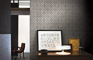 Reports from Italy: Trends in Tile - Photo 4 of 5 -