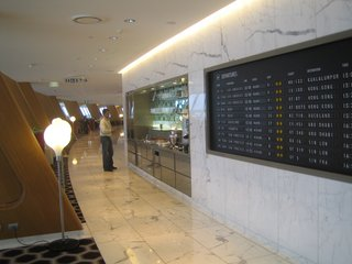 Qantas First Lounge: Sydney - Photo 6 of 7 -