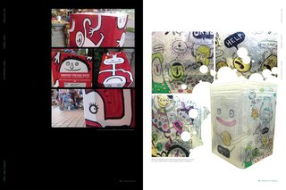 Gingko Press Roundup - Photo 7 of 13 - Spread from Stuffz: Design on Materials, published by Gingko Press