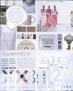 Gingko Press Roundup - Photo 11 of 13 - Super Identity, published by Gingko Press