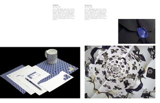 Spread from Colour Mania, published by Viction:ary, distributed in the United States by Gingko Press