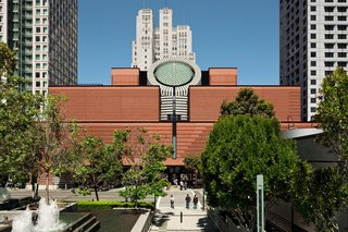SFMoMA Expansion Predictions - Photo 1 of 5 -