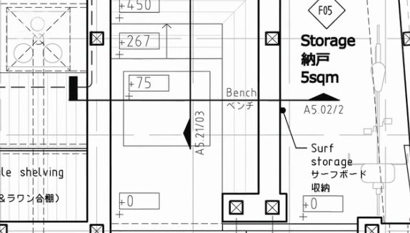 The original blueprints are redrawn with special symbols that denote which joint to use at each post and beam intersection.  Photo 1 of 4 in Video: Prefab Japanese Joinery
